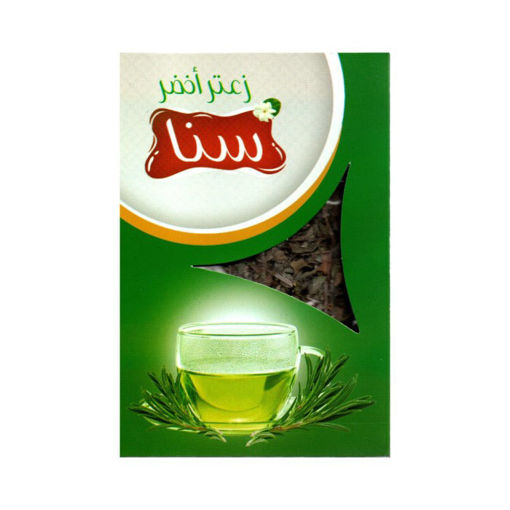 Picture of Sana / Green Thyme / Box